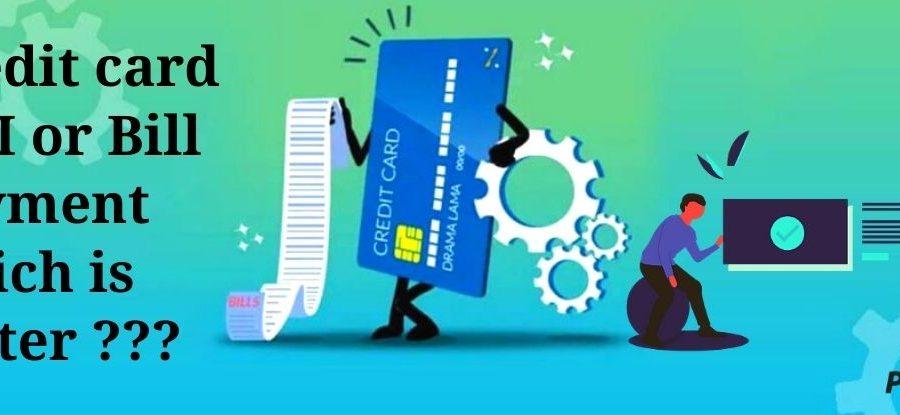 क्रेडिटकार्ड का उपयोग करके ईएमआई का भुगतान करें - Paidkiya