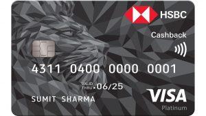 HSBC Bank CreditCards to Bank transfer instantly Using Paidkiya